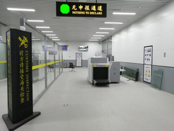 Rentgenowy skaner bagażu EASTIMAGE zainstalowany w China Airport Custom